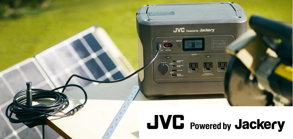 JVC Powerd by Jackery